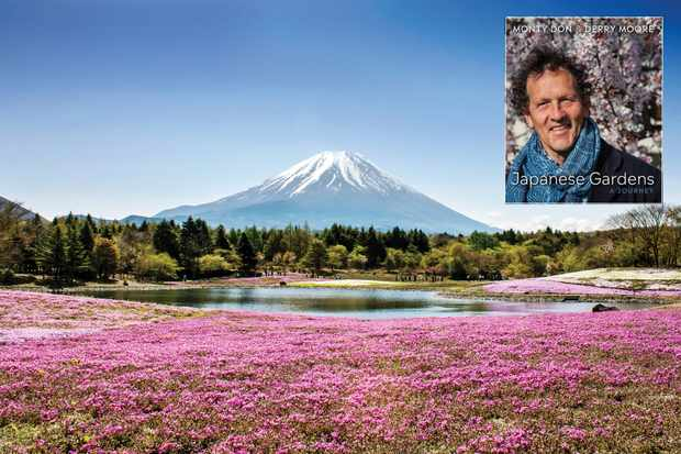Free Monty book on Japan Garden Discovery holiday