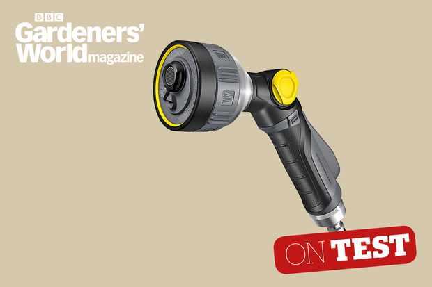 Karcher Multifunctional Spray Gun Premium