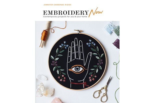 Embroidery Now cover