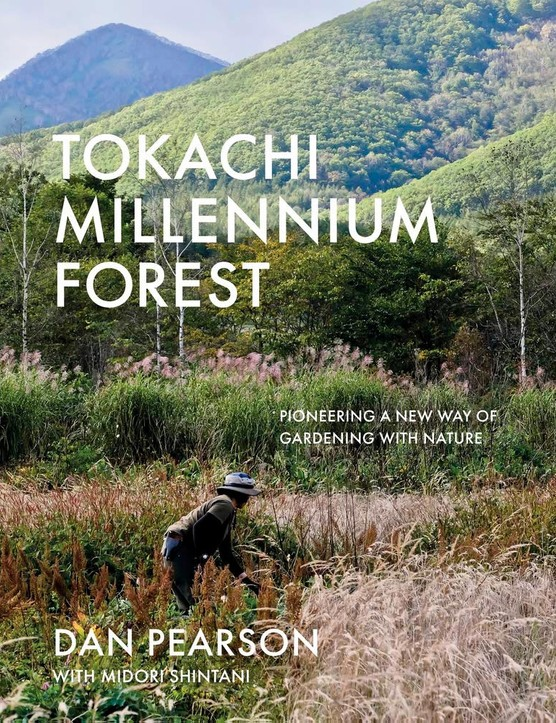 Tokachi Millennium Forest