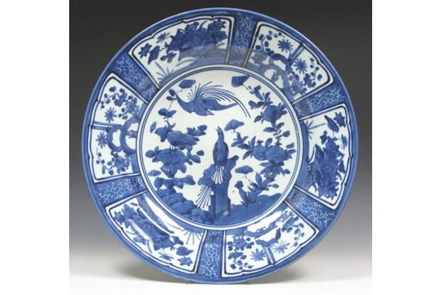 Blue and white Kraak porcelain plate