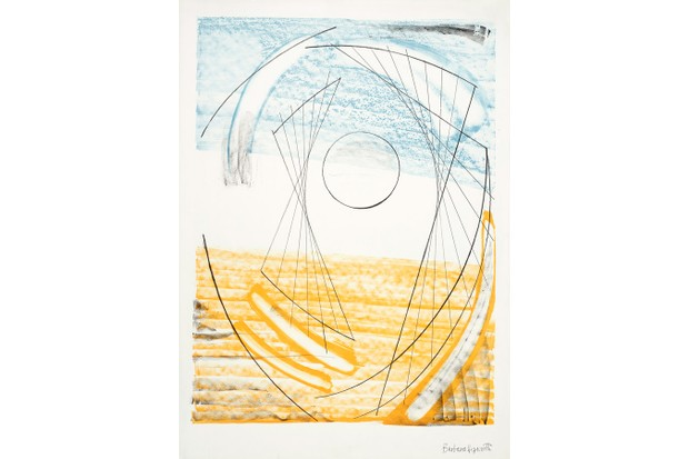 Barbra Hepworth Porthmeor custom print, from £25, available at Tate Shop
