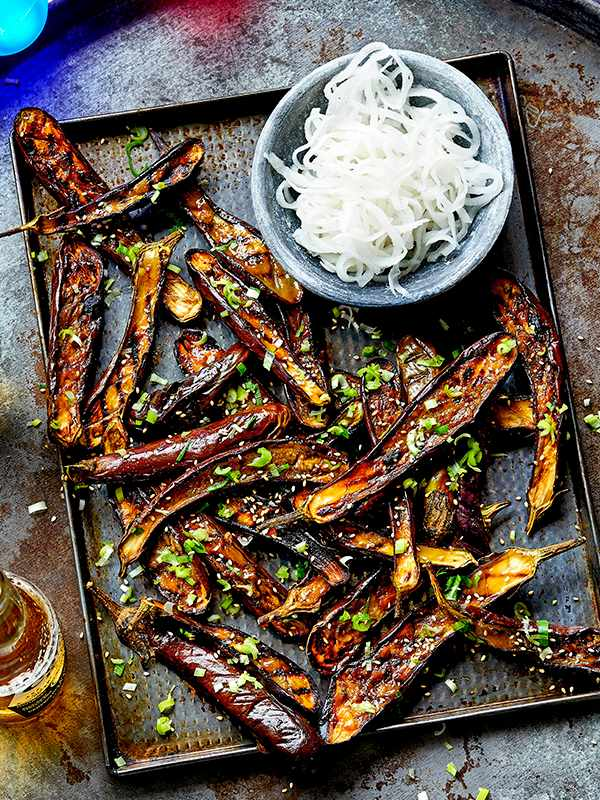 Grilled Aubergine Recipe with Miso