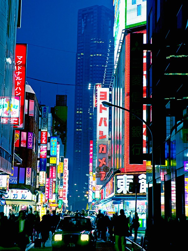 Tokyo Restaurants and Where To Eat in Tokyo Japan