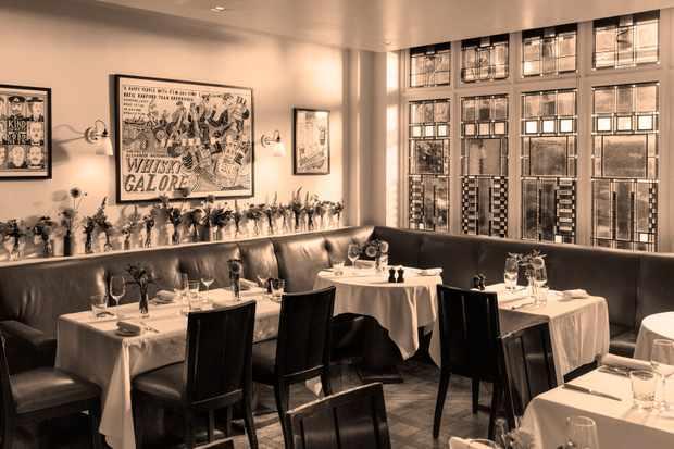 Quo Vadis restaurant, ground floor