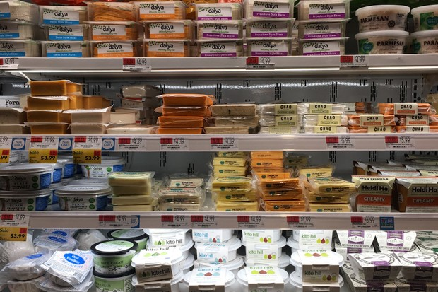 Whole Foods Market, New York