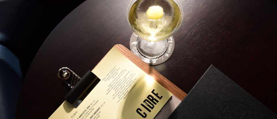 Coupette London Bethnal Green: Bar Review
