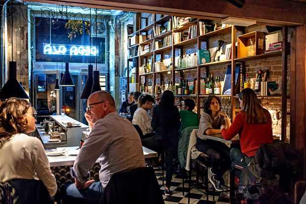 Local restaurante Pepa Pla
