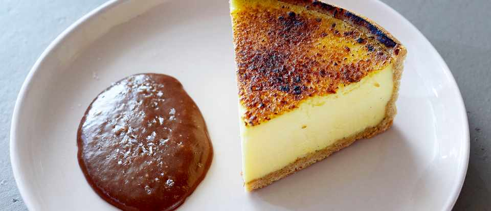 Vanilla Custard tart Recipe with Caramel