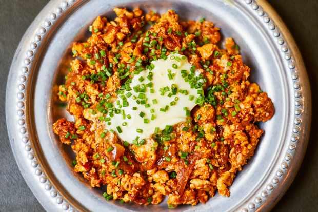 Persian Omelette Recipe