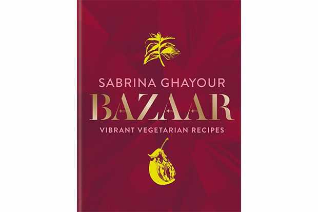 Sabrina Ghayour, Bazaar