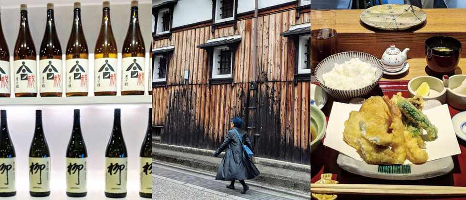 Kyoto and Tokyo Travel Guide Podcast