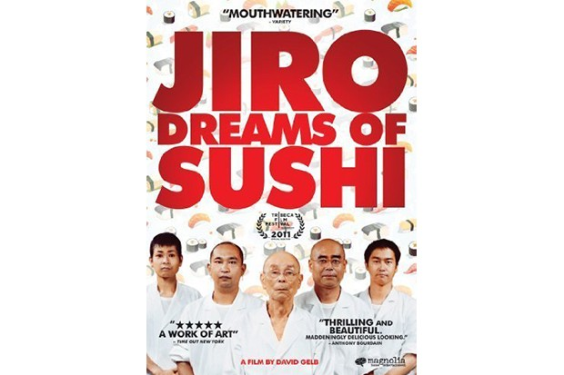 A film cover with five Japanese chefs on the front