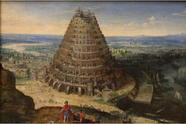 Could the Biblical Tower of Babel have been a Babylonian ziggurat? © Getty Images