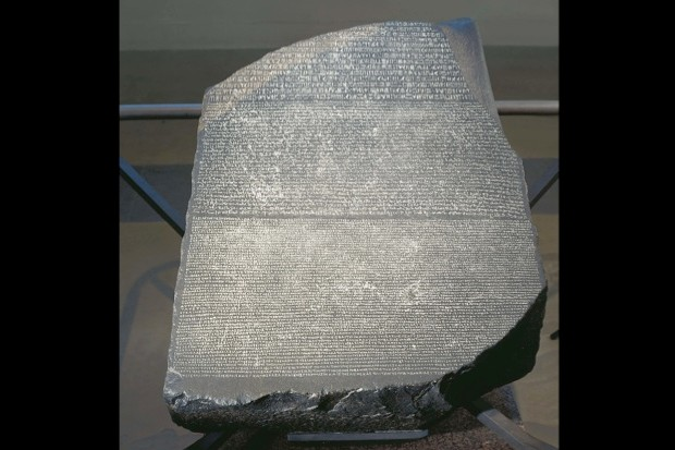 In a nutshell: Rosetta Stone © Getty Images