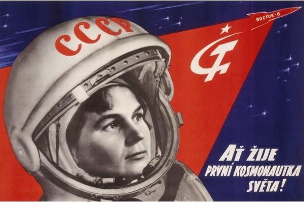 Soviet propaganda poster celebrating Valentina Tereshkova's flight. It reads: 'Long Live the First Woman Cosmonaut' © Getty Images