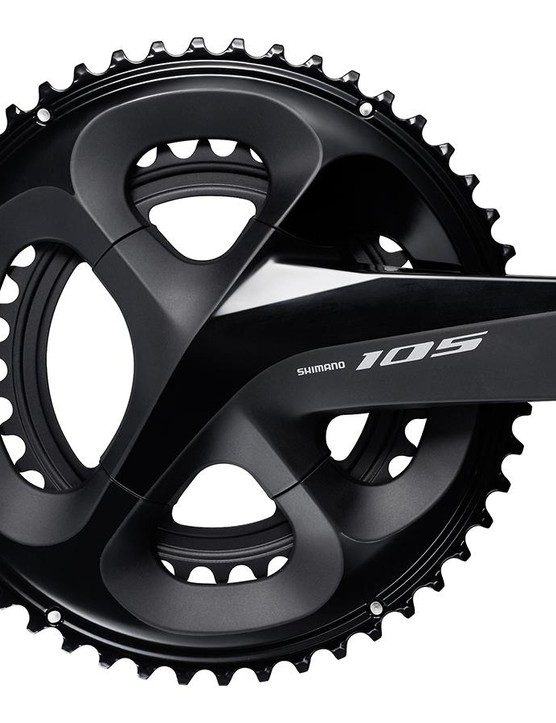 Without the logo, its hard to tell a difference between 105 and Ultegra cranksets