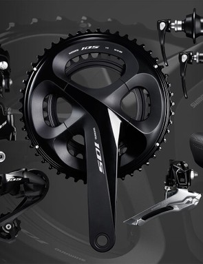 Shimano's 105 R7000 group is a leap forward from the R5800 series