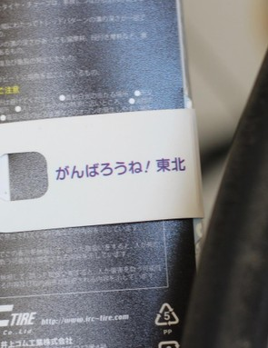 Apparently there is a lot to say about this tire, in Japanese