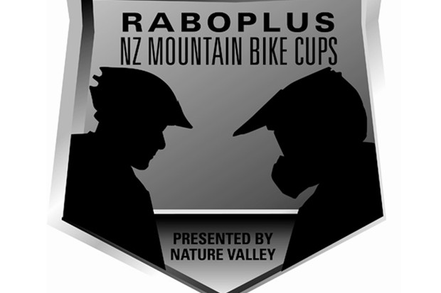 THe new package deal will make it easier for overseas riders to compete in New Zealand's national mountain bike series.