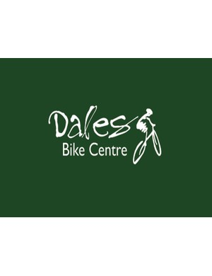 New cycling visitor centre opens in Yorkshire Dales