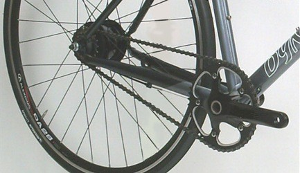 Dynamic Bicycles claim they have developed the world's first internally-geared road bike
