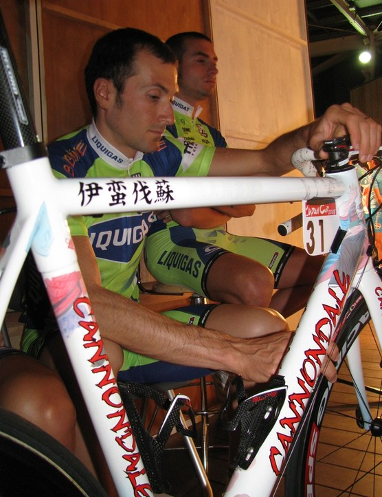 Ivan Basso prepares for the 2008 Japan Cup.