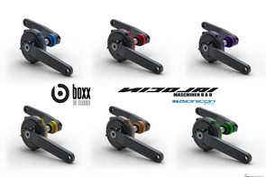 Nicolai's new B-Boxx planetary gear system