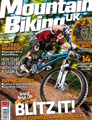 MBUK245 out now!