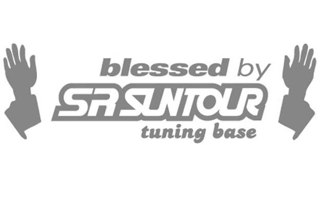 Video: SRSuntour suspension guides - BikeRadar