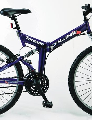 This Challenge Folding Mountain Bike is also available from Argos for £199.89