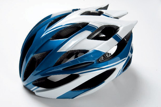BBB Fenix Helmet