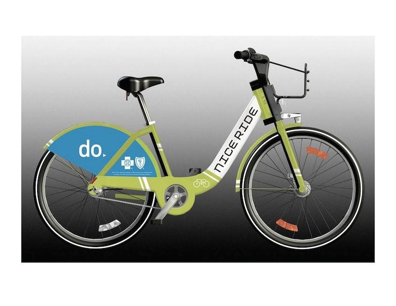 The Bixi bike