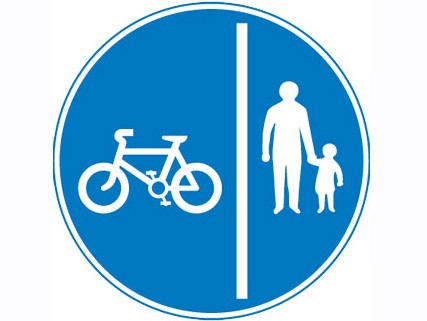 How much do you know about road signs? Take The London Bike Show's short quiz and find out!