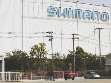 Shimano's head office in Osaka is several hundred miles from the Japanese disaster zone so production contuinues as usual