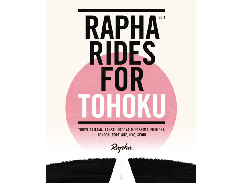 Rapha's Rides for Tohoku will raise funds for the Japanese Red Cross