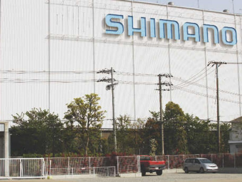 Shimano's head office in Osaka is several hundred miles from the Japanese disaster zone and was structurally unaffected by the earthquake