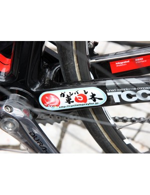 The BMC team wore these decals on their chain stays to draw attention to the disaster relief effort in Japan.