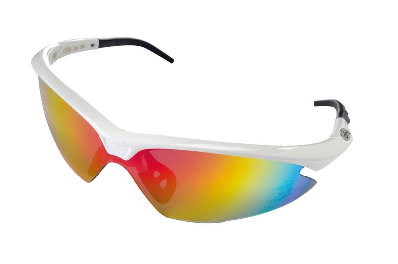 DHB Pro triple sunglasses
