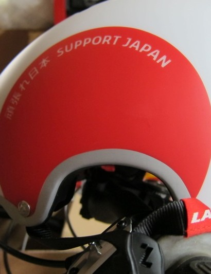 Lazer's Armor in 'Support Japan' graphics