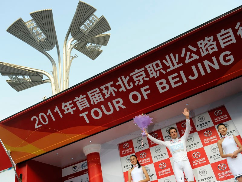 The Tour of Beijing is running this week
