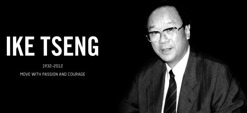Ike Tseng