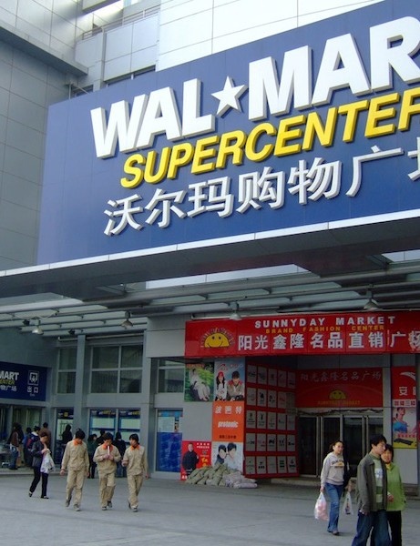 Walmart are looking to sell India's less-expensive Hero Cycles in China