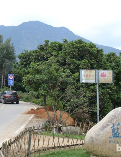 The sign denotes the Blue Mountain road, at the edge of Xiamen, as 'Medium Dangerous'