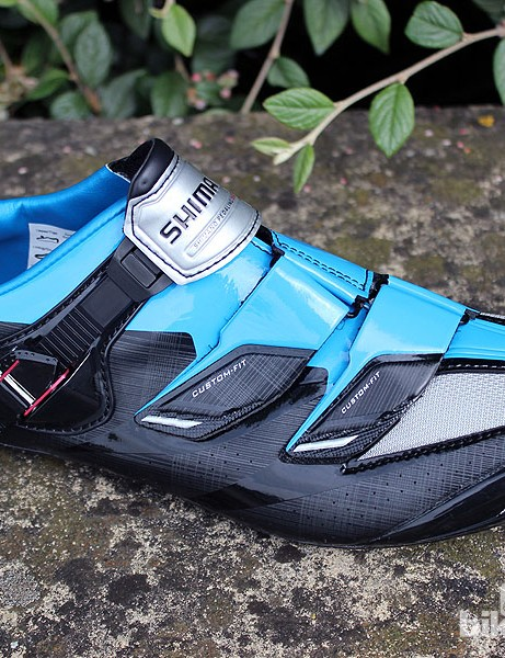 Shimano's new SH-R241B race shoe is priced £249.99