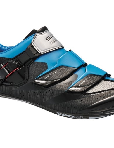 Shimano R241 race shoes