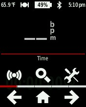 Double-tapping the screen during a ride brings up the main menu, plus temperature, battery charge, and the time of day up above
