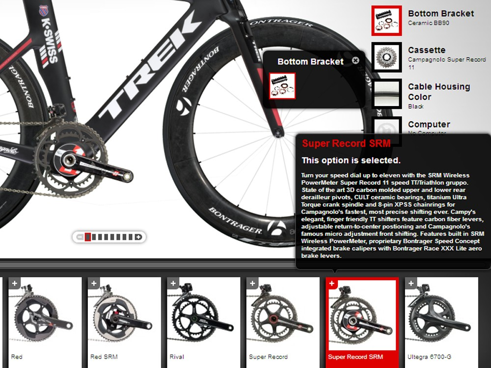 The Trek Project One configurator now comes with SRM computer options