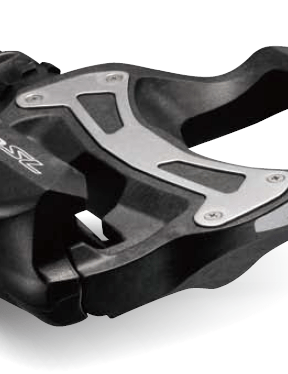 The new Shimano R550 carbon composite pedal
