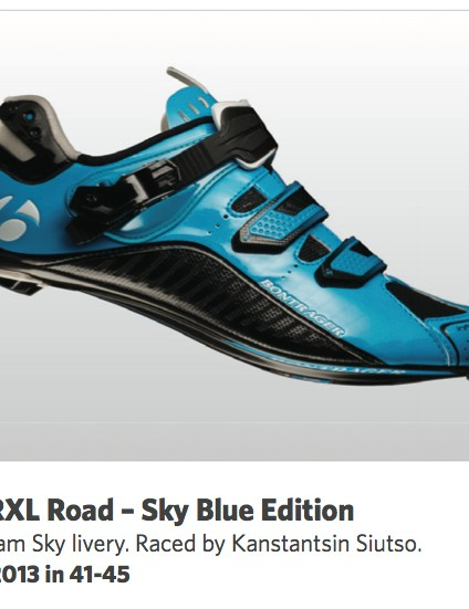 Want to emulate your favorite Team Sky riders? Bontrager will offer the RXL Road shoes in team colors through the Trek Race Shop Limited program